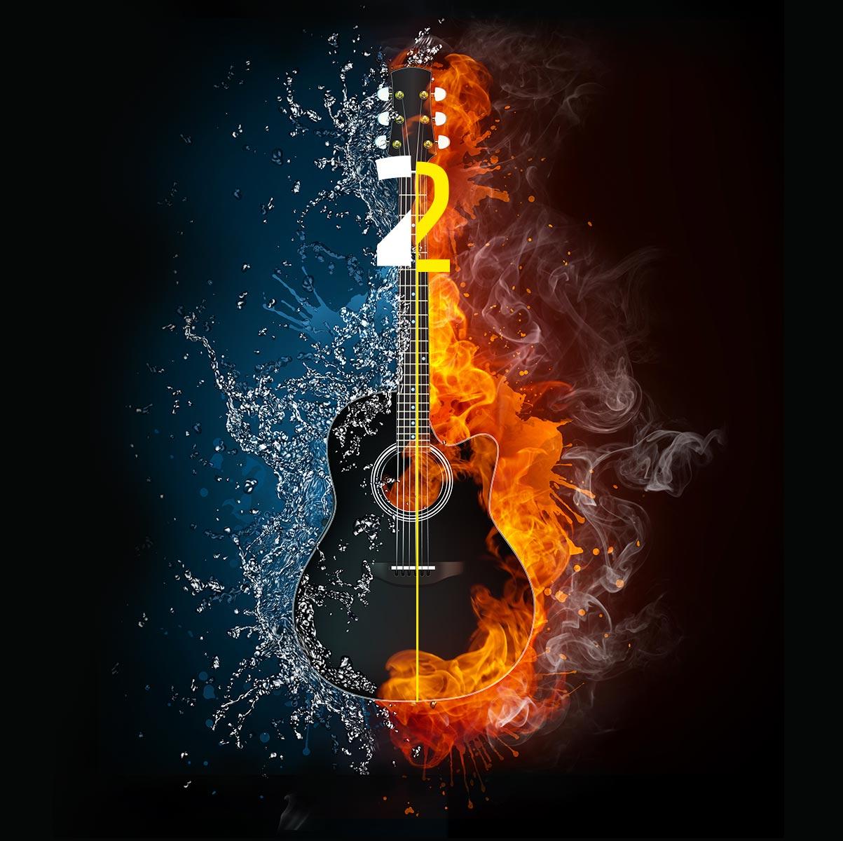ESS 2017 - Musica